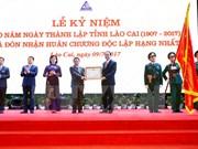 Le président exhorte Lao Cai à devenir une province développée