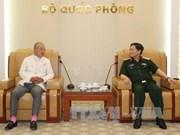 La coopération de défense, un pilier des relations Vietnam – Japon