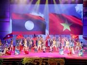 Célébration des anniversaires des relations Vietnam-Laos à Hanoï