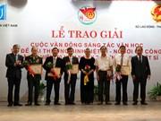 Plus de 40 œuvres littéraires sur les personnes méritantes honorées
