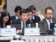 Le Conseil consultatif des entreprises de l'APEC se tiendra à Canada