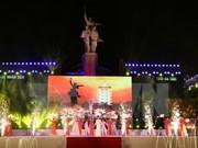 Ha Tinh célèbre l'anniversaire de la victoire de Dong Loc