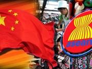 Ouverture du Forum ASEAN-Chine sur la réduction de la pauvreté