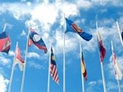 La Malaisie développe l'industrie du contenu numérique
