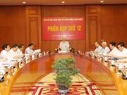 Douzième session du Comité central de pilotage de la lutte contre la corruption