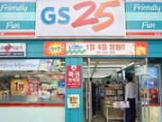 Des supérettes GS25 prochainement au Vietnam
