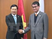 AMM-50 : le Japon et la R. de Corée soutiennent les initiatives de sécurité du Vietnam