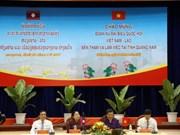 La délégation des députées laotiennes visite Quang Nam