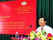 Front: formation professionnelle de cadres laotiens à Da Nang