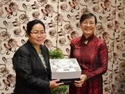 Hô Chi Minh-Ville et Xieng Khouang stimulent la coopération