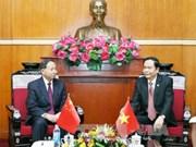 Vietnam-Chine : renforcement de la coopération entre le FPV et la CCPPC