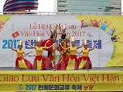 Un échange culturel Vietnam - République de Corée à Séoul