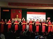 Exposition sur l'amitié entre le Vietnam, le Laos et le Cambodge