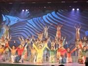 Dîner de gala «Pays merveilleux» à Hô Chi Minh-Ville