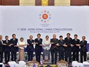 L'ASEAN et Hong Kong (Chine) concluent leurs négociations sur l'ALE