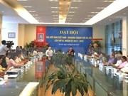 L'Association d'Amitié Vietnam - Ukraine de Hanoï œuvre pour l'essor des relations bilatérales