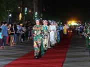 Circuit touristique de marche gratuit pour les visiteurs internationaux