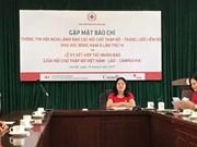 Conférence de leadership des sociétés de la Croix-Rouge et du Croissant-Rouge d'Asie du Sud-Est
