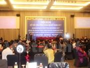 Conférence de connexion des entreprises de l'ASEAN à Kuala Lumpur