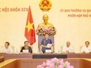 Ouverture de la 15e réunion du Comité permanent de l'Assemblée nationale