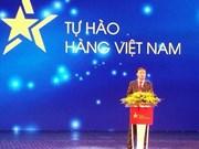 Promotion de la consommation des marchandises vietnamiennes