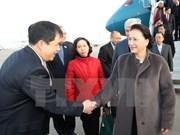 La présidente de l'AN arrive à Astana pour sa visite officielle au Kazakhstan