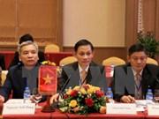 7e dialogue Vietnam-Etats-Unis sur l'Asie-Pacifique
