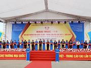 Ouverture de la foire commerciale internationale Vietnam-Chine 2017 à Lao Cai