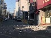 Message de condoléances à la République de Corée suite au séisme à Pohang