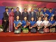 Hô Chi Minh-Ville célèbre la 42e Fête nationale du Laos