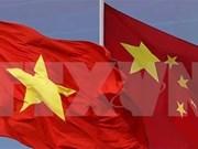 Vietnam-Chine: négociations sur des secteurs peu sensibles en mer Orientale