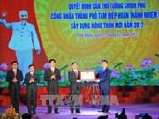 Nouvelle ruralité : la ville de Tam Diep remplit tous les critères
