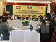 Dixième réunion des sous-comités économiques du Triangle de développement Cambodge-Laos-Vietnam
