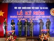 L'anniversaire de l'Armée populaire du Vietnam célébrée à l'étranger