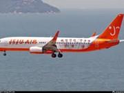 Jeju Air ouvrira une ligne aérienne vers Da Nang en 2018