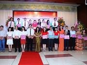 Ho Chi Minh-Ville accueille la Journée ITEC