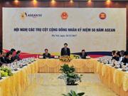 Réunion sur les contributions de ministères et secteurs à la coopération de l'ASEAN