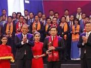 Dix jeunes entrepreneurs reçoivent le prix Sao Do