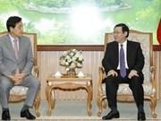 Keb Hana exhorté à investir dans la banque-finance au Vietnam