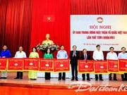 Le Front de la Patrie du Vietnam souligne l'importance de la lutte contre la corruption