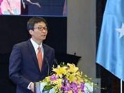 APPF-26 : session plénière sur la coopération régionale