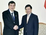 APPF-26 : le vice-PM Pham Binh Minh reçoit une délégation japonaise