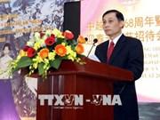 Célébration des 68 ans de l'établissement des relations diplomatiques Vietnam-Chine à Hanoï