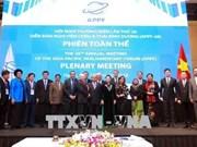 APPF-26 : Partenariat parlementaire pour la Paix, l'Innovation et le Développement durable