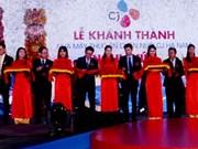 Aliment pour animaux: le groupe sud-coréen CJ inaugure sa 5e usine à Ha Nam  