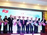 L'Association d'Amitié Vietnam-Russie de Bà Ria-Vung Tàu promeut le partenariat stratégique intégral