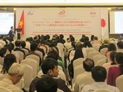 Les efforts de la JICA dans le dialogue de coopération agricole vietnamo-japonais