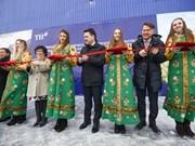 TH Group ouvre sa première ferme laitière à productivité élevée en Russie