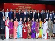 Les PM vietnamien et laotien à la célébration du Têt traditionnel à Vientiane