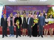 Le 230e anniversaire de la Fête nationale de l'Australie célébré à Ho Chi Minh-Ville